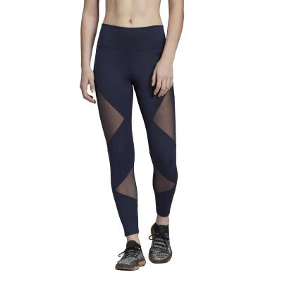 premium selection 6e2bb e40cb adidas Performance Believe This High-Rise Wanderlust 7 8 Tights DT4810 -  LEGINK