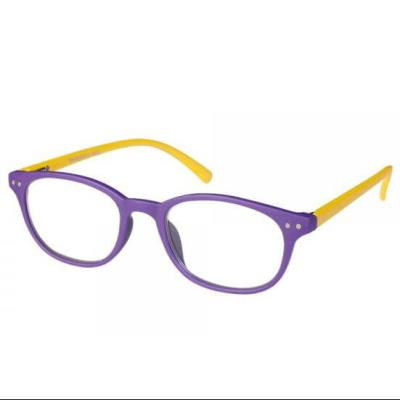961af03cf8 Eyelead Γυαλιά Διαβάσματος Unisex Μωβ Κίτρινο Κοκκάλινο E155 - 2