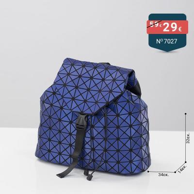 7f6f3998b6 Τσάντα σακίδιο πλάτης με τριγωνάκια τύπου Bao Bao χρώμα σκούρο μπλε