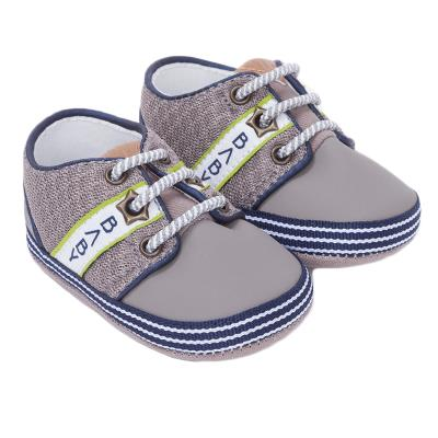 ac4d135cb53 παπούτσια αγκαλιασ 17 βρεφαναπτυξη - Totos.gr