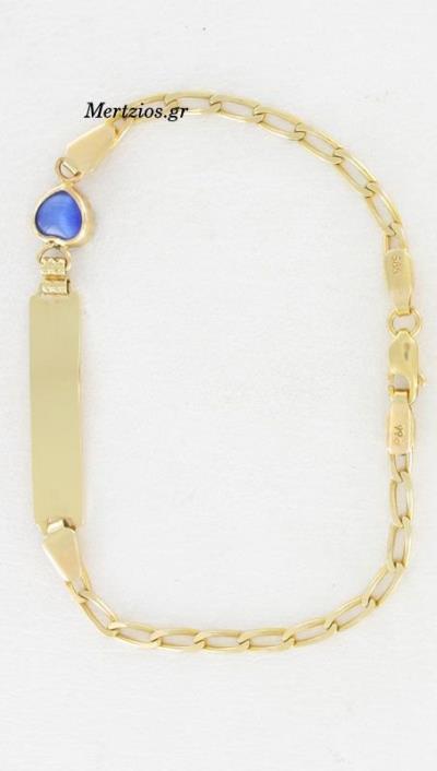 Βραχιόλι Ταυτότητα Χρυσό 14 Καράτια Με Μπλέ Καρδιά 7daf006cdaf