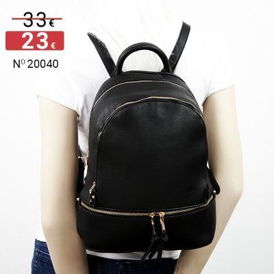 d211310e888 Τσάντα σακίδιο πλάτης τύπου ΜΚ χρώμα μαύρο