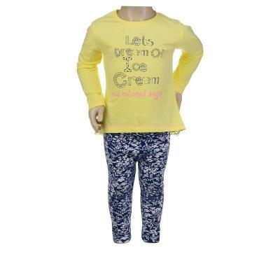 4cc5dee146fc παιδικά κοριτσι κιτρινο - Totos.gr