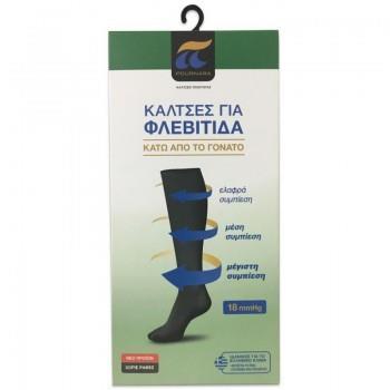 Πουρνάρα Ανδρικές   Γυναικείες Κάλτσες Διαβαθμισμένης Συμπίεσης 18 mm Hg  Βαμβακε 1733cc08bfb