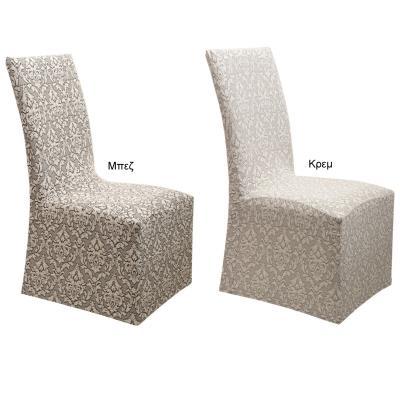 Fylliana Ελαστικό Κάλυμμα Καρέκλας 377 91 014