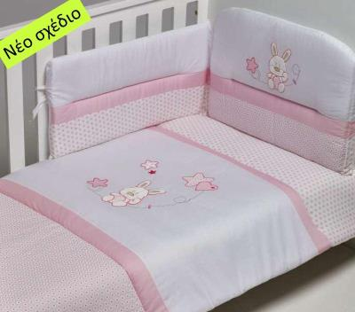 Σετ προίκας μωρού για το κρεβατάκι λαγός αστέρι ροζ 6 τεμ. dfe4a3ac4cc