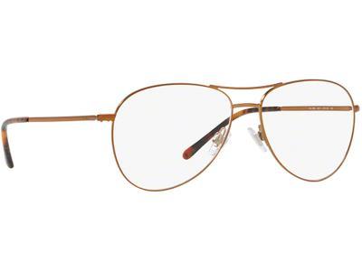 0559732da1 Γυαλιά ηλίου Polo Ralph Lauren PH 1180 9317 Μπρονζέ (9317)