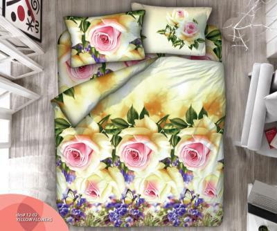 275dde8d661 Κουβερλί KalogirouHome 12-02 Yellow Flowers Ροζ-Κίτρινο Υπέρδιπλο