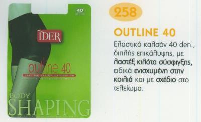 de4158278e2 kaltsakia ider καλσον - Totos.gr
