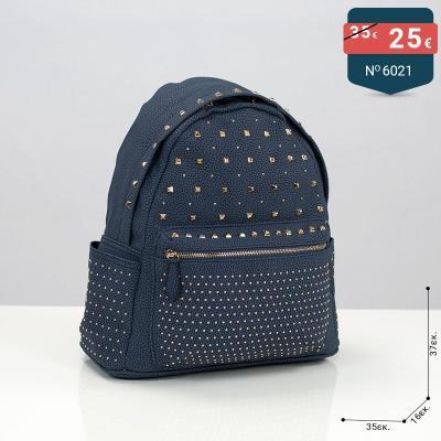 e40eb5ca99 Μεγάλο γυναικεία τσάντα σακίδιο με τρουκς χρώμα μπλε