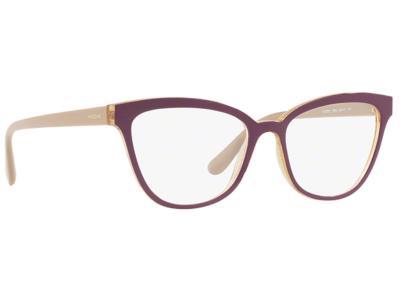 64ba253ce4 Γυαλιά οράσεως Vogue VO 5202 2592 Μωβ Μπεζ (2592)