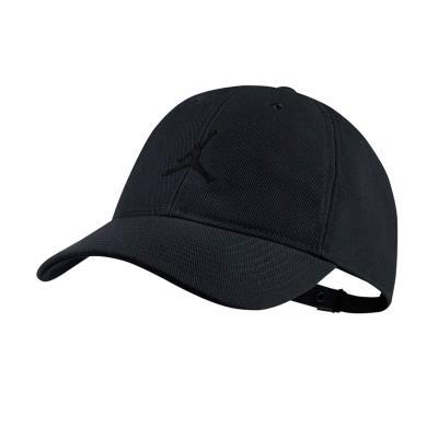62c9d20630f56b Jordan Floppy H86 Cap ( 847143-010 )