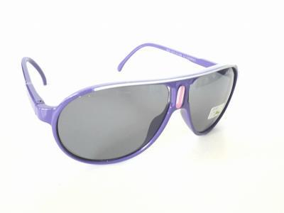 b4c9c79d68 Dazzle Junior Γυαλιά Ηλίου Παιδικά Σε Μωβ Χρώμα
