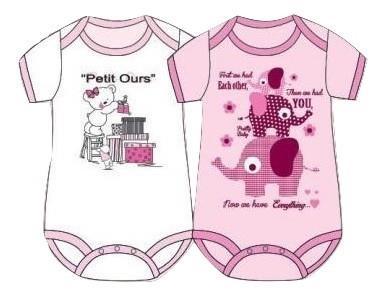 03b421641c4 Pretty baby 34402 ζιπουνάκια 2 τμχ. κοντομάνικα Ροζ Pretty Baby
