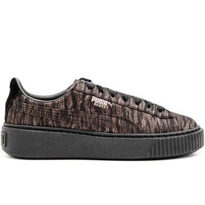 7dae471f5a γυναικεία μαυρο sneakers platform - Totos.gr