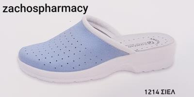 c4f20b35ae Sanitaire Sanitaire Women s Anatomical Slippers (1214) Light Blue 1pair -  Γυναικ