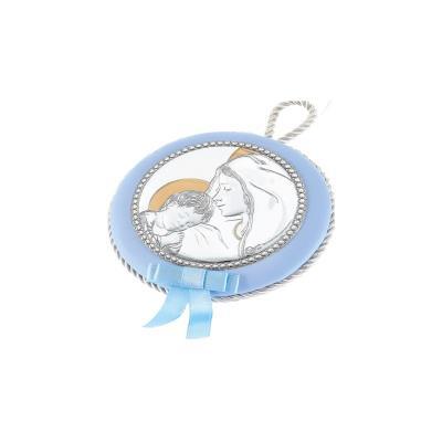 Ασημένια παιδική εικόνα κούνιας για αγόρι σε σιέλ χρώμα MA DM 606 C da309d8941e