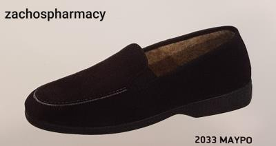 97a68cca3a Sanitaire Sanitaire Anatomical shoes Black (2033) 1pair - Ανδρικά ανατομικά  παπο