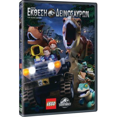 319a046c222 LEGO JURASSIC WORLD: THE SECRET EXHIBIT - LEGO JURASSIC WORLD: ΜΥΣΤΙΚΗ  ΕΚΘΕΣΗ ΔΕ
