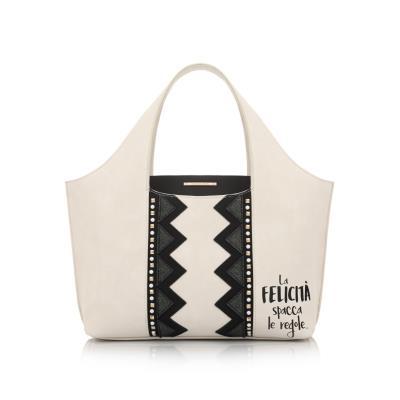 3ed7671652 Τσάντα Χειρός Χιαστί Le Pandorine Soft Bag Regole DAK02230 Μπεζ