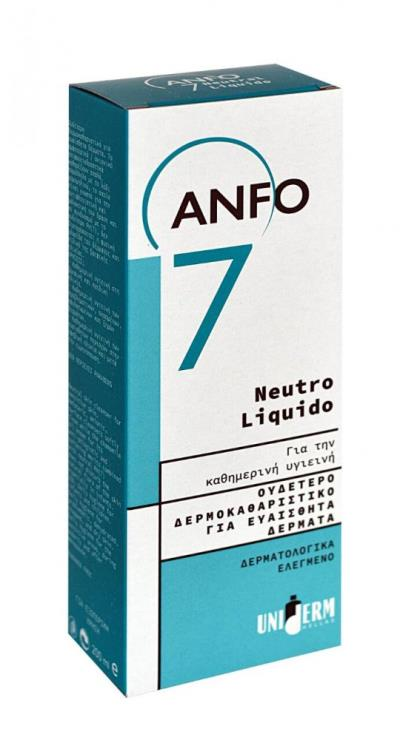 Anfo 7 Neutro Liquido Ουδέτερο Δερμοκαθαριστικό για Ευαίσθητα Δέρματα ab7bddb79ce